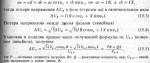 Formula_15.3-15.4-15.5