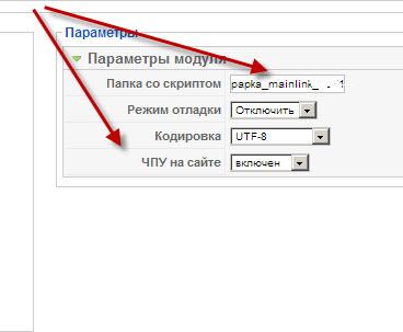 mainlink1.jpg